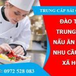 Tuyển sinhTrung cấp Nấu Ăn Tại TPHCM – Trung Cấp Sài Gòn