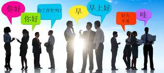 Tiếng Trung mở lối thành công cho bạn