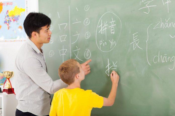 Trung cấp tiếng Trung mở lối thành công cho bạn